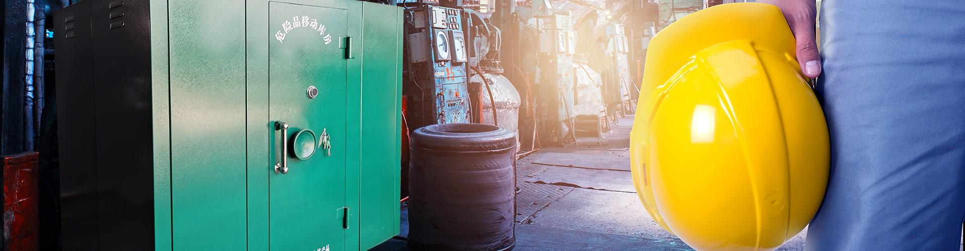 移动炸药库、雷管箱、炸药柜banner图