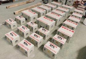 雷管箱放置物品管理制度