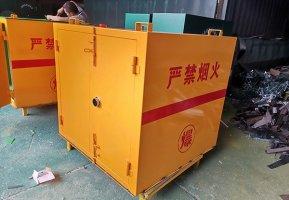 炸药柜的作用,炸药柜的功能介绍